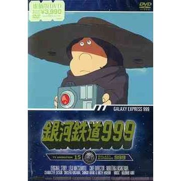 Galaxy Express 999 - TV Animation 15