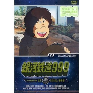 Galaxy Express 999 - TV Animation 17