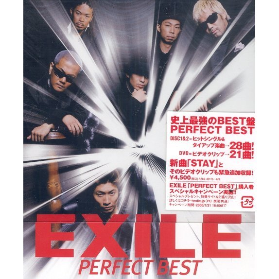 Perfect Best - Gold Version [CD+DVD]