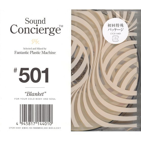 Sound Concierge #501