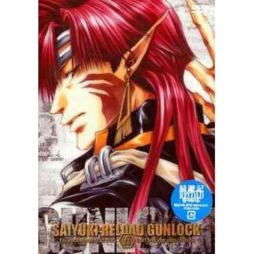 Saiyuki Reload Gunlock Vol.5