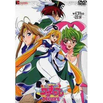 UFO Princess Valkyrie Deluxe [DVD+CD]