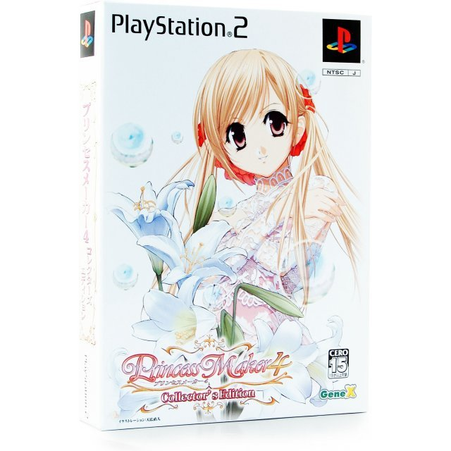 Princess Maker 4 [Collector's Edition]