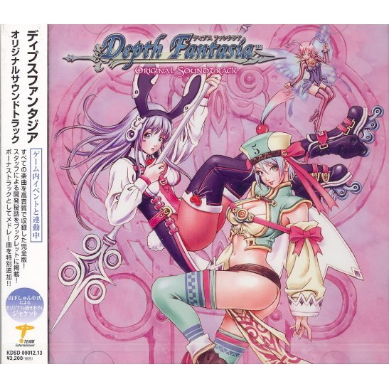 Depth Fantasia Original Soundtrack