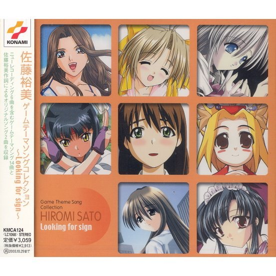 Hiromi Sato Game Theme Song Collection ~Looking for Sign~