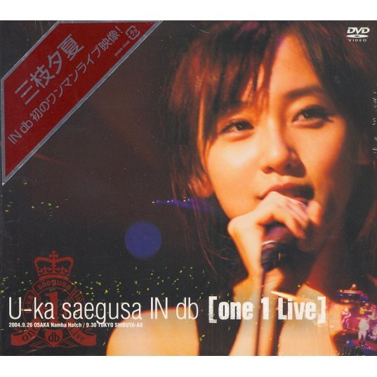 U-ka Saegusa In db: one 1 Live