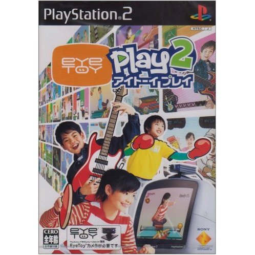 Eye Toy: Play 2