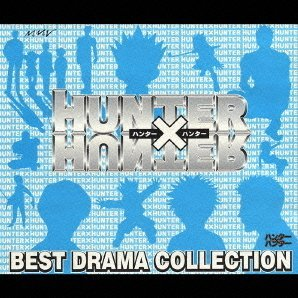Hunter x Hunter Best Drama Collection