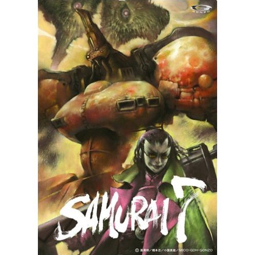 Samurai 7 Vol.6 [Limited Edition]