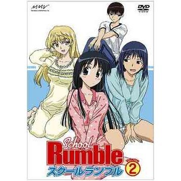School Rumble Vol.2
