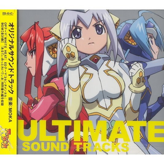 UG Ultimate Girl - Original Soundtrack