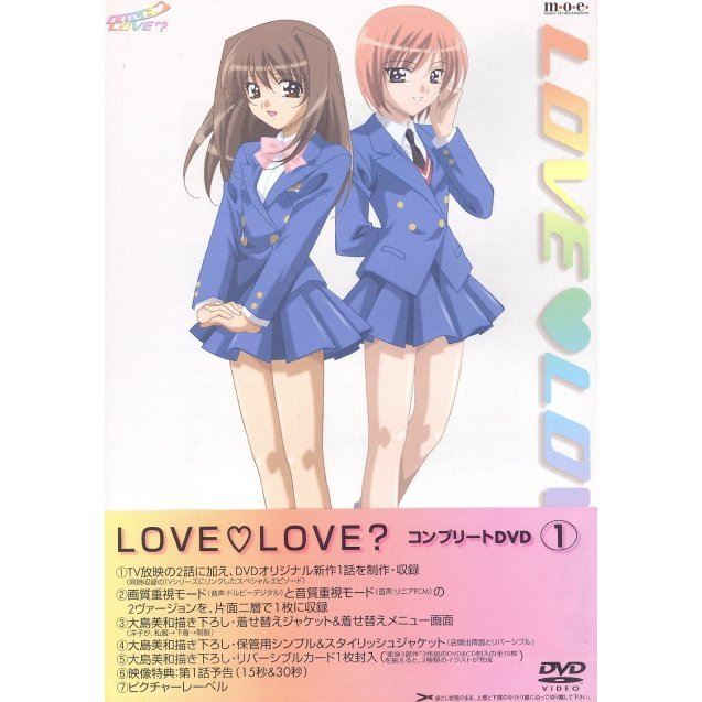 Love Love? Complete DVD 1