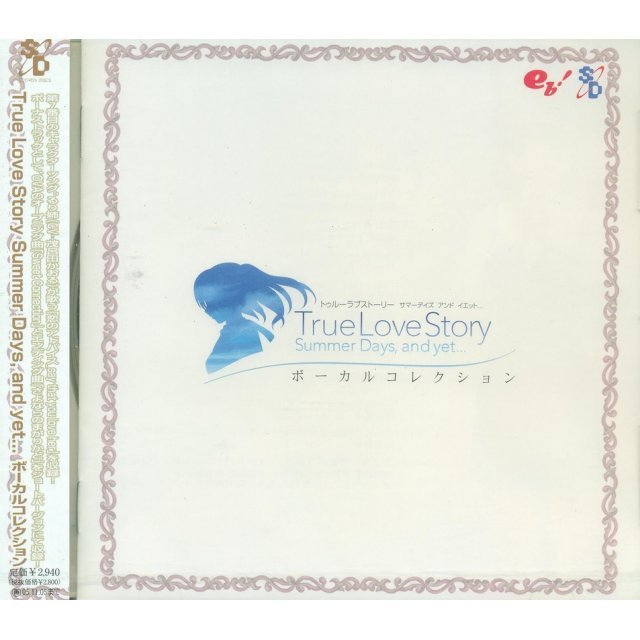 True Love Story Summer Days, and yet... Vocal Collection