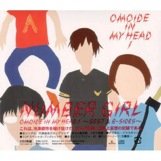 Omoide In My Head Best & B-Sides