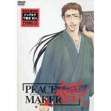 Peace Maker Kurogane Vol.7