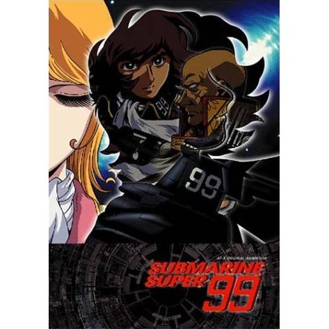 Submarine Super 99 DVD Box