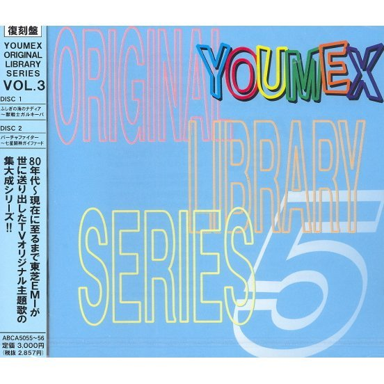 Youmex Original Library Series Vol.3
