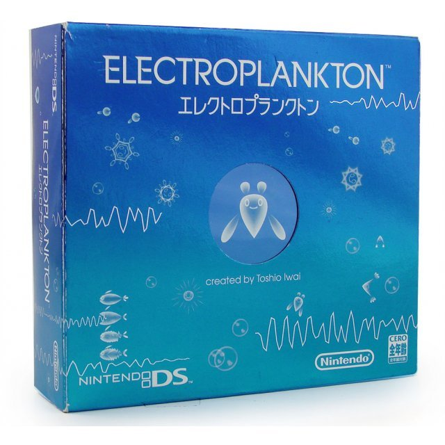 Electroplankton (w/ Headphone)