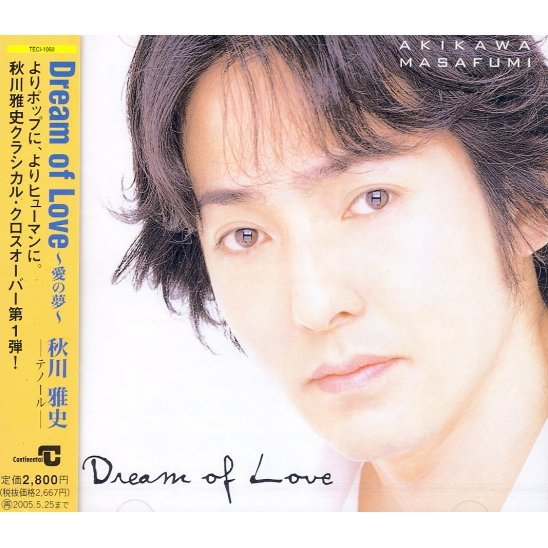 Dream of Love-Ai no Yume-