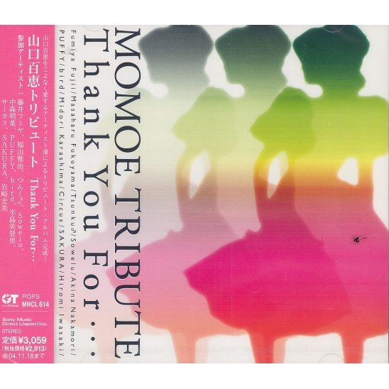 Momoe Tribute Thank You For