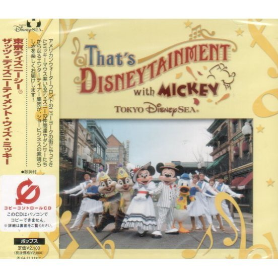 Tokyo Disneysea That's Disneytainment with Mickey!