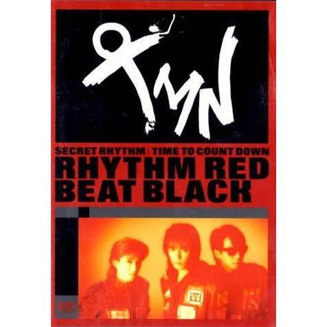 Rhythm Red Beat Black