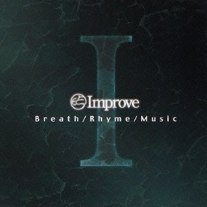 Breath/Rhyme/Music