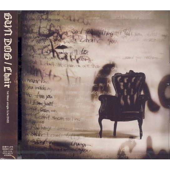 Chair [CD+DVD]