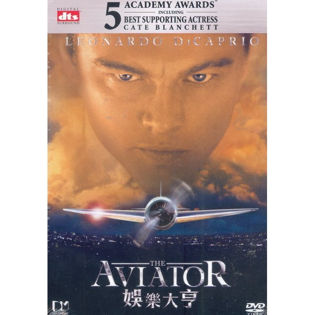 The Aviator [2-Disc Special Edition]