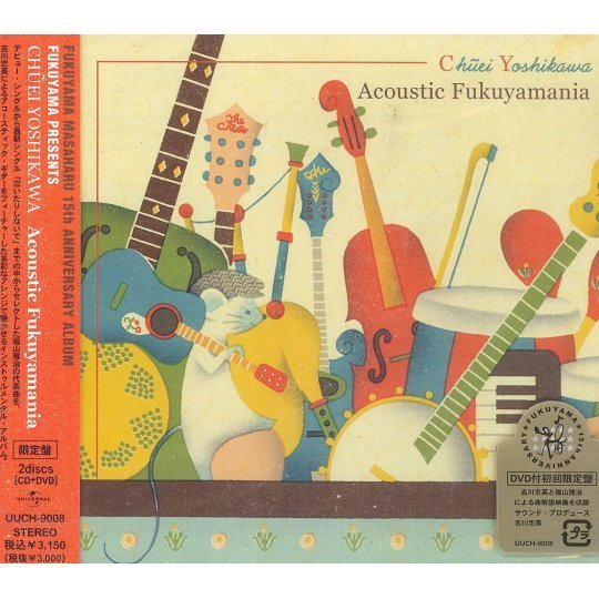 Acoustic Fukuyamania 15th. Anniversary Album [CD+DVD Limited Edition]