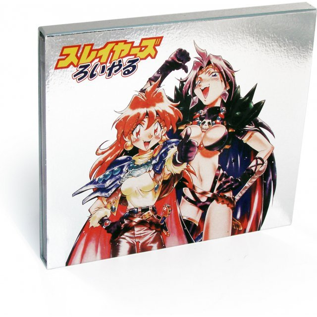 Slayers Royal [Special Edition]