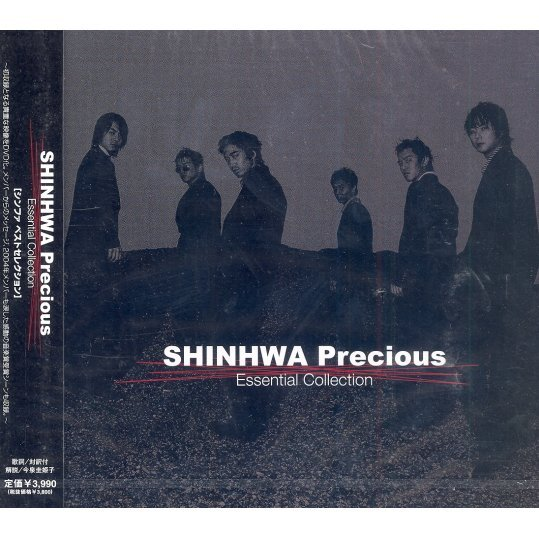 Shinhwa Precious - Essential Collection [CD+DVD]