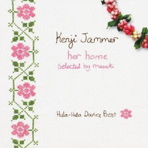Hula-hula Dance Best Her Home Selected By Masaki