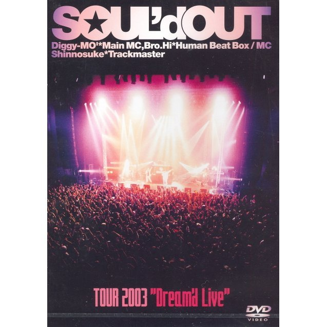 Tour 2003 - Dream'd Live