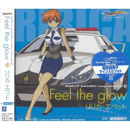 Burn-up Scramble Song Cllection 3 - Feel The Glow