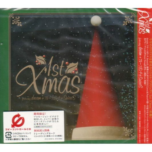 1st X'mas featuring dream + Fruit Punch + SweetS [CD+DVD]