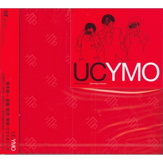 UC YMO (Ultimate Collection of Yellow Magic Orchestra)