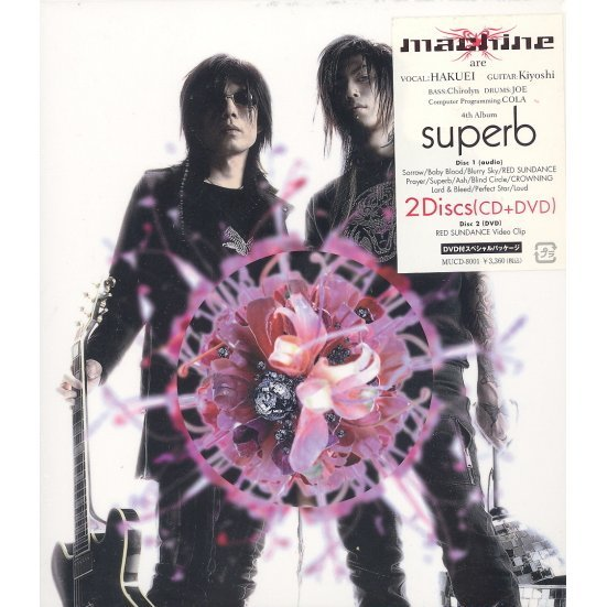 Superb [CD+DVD Limited Edition]