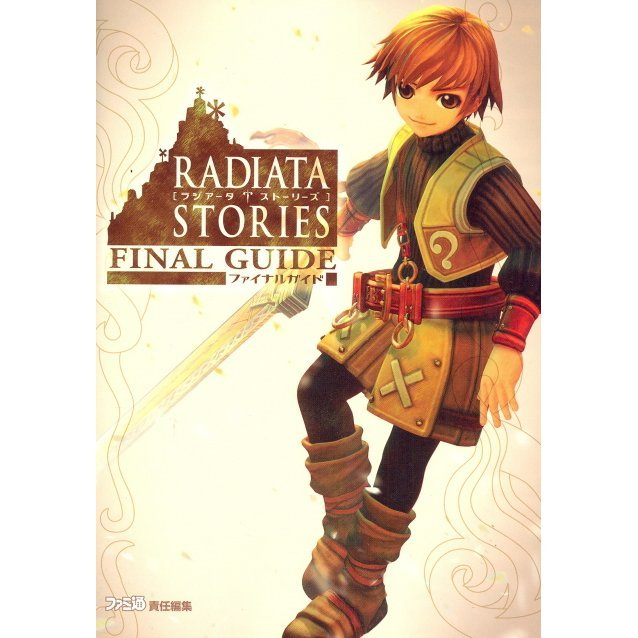 Radiata Stories Final Guide