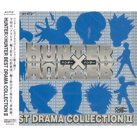 Hunter X Hunter Best Dram Collection CD 4-Disc Set