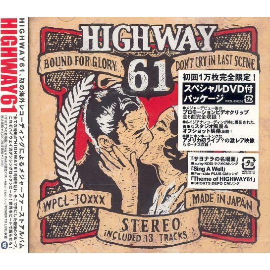 Highway61 [CD+DVD Limited Edition]