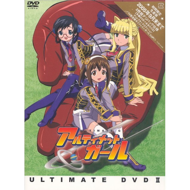 UG Ultimate Girl Ultimate DVD 2