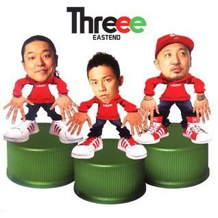 Threee [CD+DVD Limited Edition]