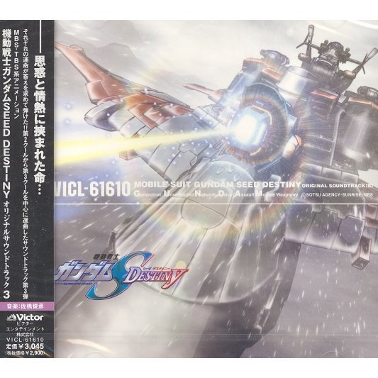Gundam seed destiny remastered 720p torrent by momarreves issuu.