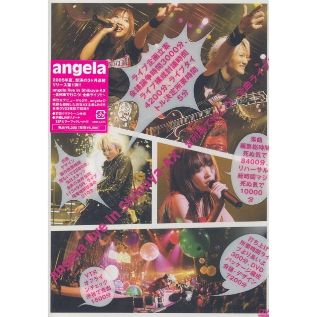 Angela live in Shubuya-AX