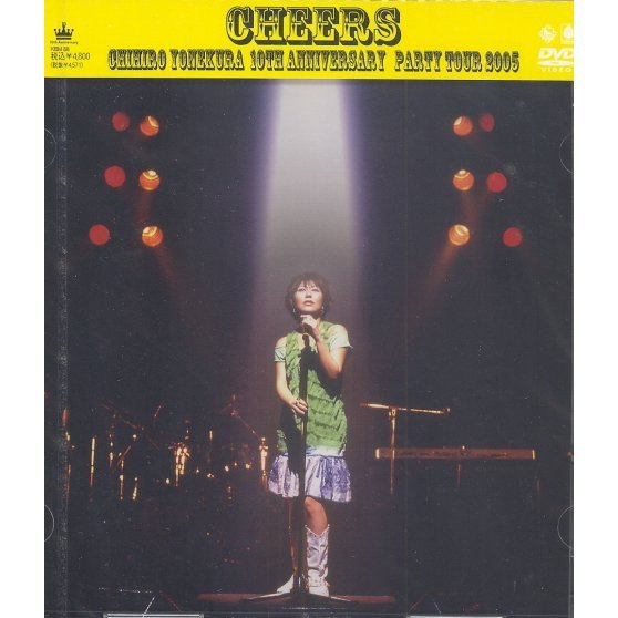 10th Anniversary Live DVD