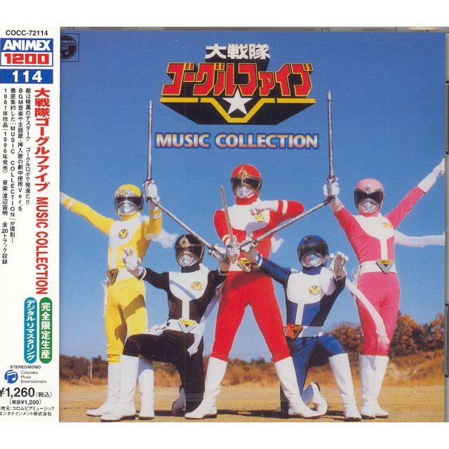 Daisentai Goggle Five Music Collection (Animex Series Limited Release)