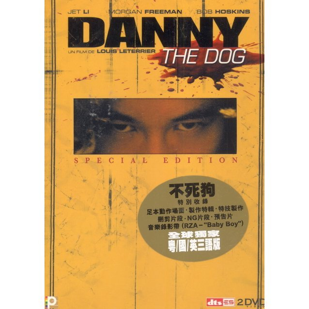Danny The Dog [2-Disc Special Edition]