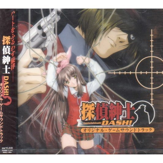 Tantei Shinshi Dash! Original Game Soundtrack