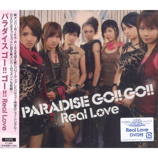 Real Love [CD+DVD]